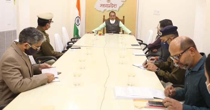 Photo of CM शिवराज ने बैठक में दिए निर्देश, दो हफ्ते में अफसर बनाएं कैपिटल डेवलपमेंट प्लान