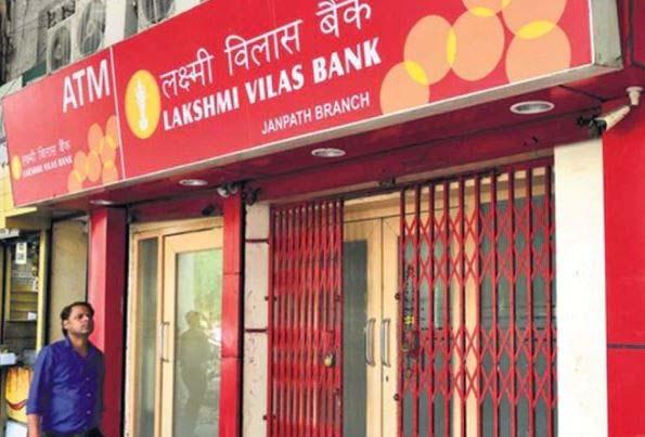Photo of लक्ष्मी विलास बैंक का आज से नाम खत्म, 7 लोगों ने की थी शुरुआत