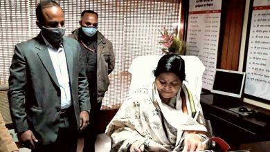 Photo of सुश्रीउषा ठाकुर ने किया अध्यक्ष का पदभार ग्रहण