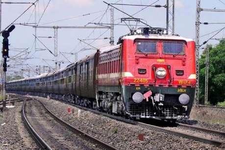 Photo of भोपाल से  दुर्ग और प्रतापगढ़  के लिए विशेष ट्रेन कल से