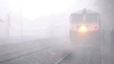 Photo of कोहरे के कारण कैंसिल रहेगी ट्रेन, 7 ट्रेनों का बदला रूट