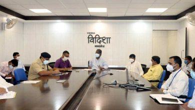 Photo of सिरोंज, लटेरी क्षेत्र में 4 नवीन फीवर क्लीनिक तत्काल प्रारंभ करें – स्वास्थ्य मंत्री डॉ. चौधरी