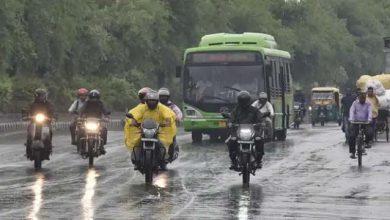 Photo of मौसम विभाग का अनुमान- दिल्ली में आज तेज हवा के साथ बूंदाबांदी के आसार