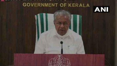 Photo of केरल में बढ़ाया गया 30 मई तक लॉकडाउन