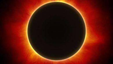 Photo of साल का पहला सूर्यग्रहण आज , 148 वर्ष बाद बनेगा अद्भुत संयोग