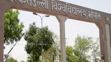 Photo of निजी कॉलेजों को स्थापित करने दी अंतिम मोहलत, नए कॉलेजों को एनओसी जारी