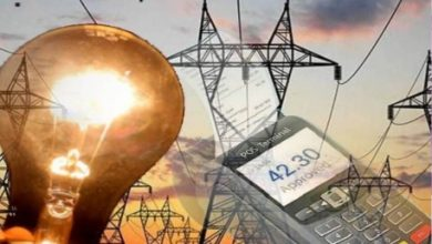 Photo of भोपाल में बिजली बिल वसूूली अब प्राइवेट हाथों में