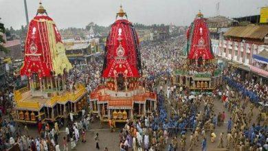 Photo of 12 जुलाई को निकाली जाएगी जगन्नाथ 'रथयात्रा'