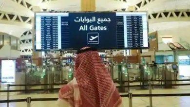 Photo of भारत समेत 'रेड लिस्ट' वाले इन देशों की यात्रा की तो लगेगा 3 साल का बैन: सऊदी अरब