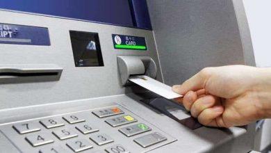 Photo of ATM में नकदी नहीं होने पर अब बैंकों पर लगेगा जुर्माना