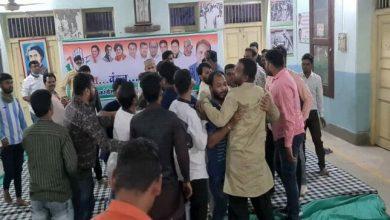 Photo of प्रदेश कांग्रेस में 4 नेताओं को तत्काल प्रभाव से किया निलंबित