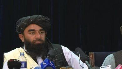 Photo of तालिबान ने पहली प्रेस कॉन्फ्रेंस कर दुनिया से किए ये 10 वादे