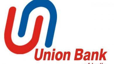 Photo of यूनियन बैंक ऑफ इंडिया ने 347 पदों निकली है भर्ती