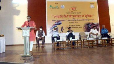 Photo of मंत्री सखलेचा ने किया अमृत महोत्सव कार्यक्रमों के पोस्टर का लोकार्पण