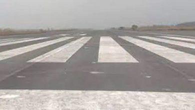 Photo of सैफई हवाई पट्टी को लेकर योगी सरकार का बड़ा फैसला