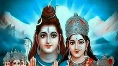 Photo of सावन शिवरात्रि पर आज भगवान शिव का अभिषेक बहुत उत्तम, बन रहा है यह योग