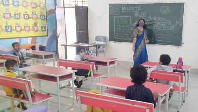 Photo of बच्चों के सपनों को साकार करने में अहम योगदान देते हैं अध्यापक