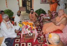 Photo of स्वास्थ्य मंत्री ने शंकराचार्य स्वामी निश्चलानन्द सरस्वती से की भेंट की