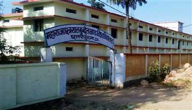 Photo of छतरपुर विश्वविद्यालय में 18 कोर्स के अलावा खोली जाएंगी 21 अध्ययन शालाएं