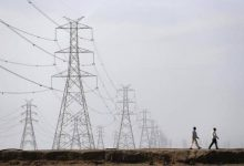 Photo of बिजली कंपनियों के आउटसोर्स कर्मचारियों की हड़ताल शुरू