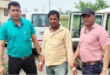 Photo of लोकायुक्त पुलिस ने पटवारी को किसान से रिश्वत लेते किया गिरफ्तार