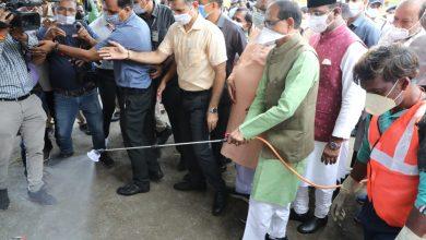 Photo of प्रदेशव्यापी अभियान: भोपाल में CM ने खुद छिड़की दवा