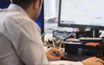 Photo of यूपी पंचायत सहायक भर्ती में नौकरी दिलवाने का नया 'खेल'