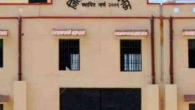 Photo of जेल में बंद PFI सदस्यों से मिलने पहुंचीं चार महिलाओं को पुलिस ने हिरासत में लिया