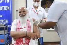 Photo of पीएम नरेंद्र मोदी ने कोवैक्सीन ली थी, उन्हें अमेरिका जाने की अनुमति कैसे मिली?,कांग्रेस ने उठाया सवाल