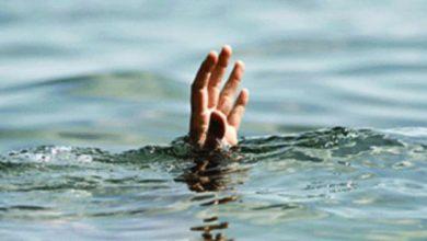 Photo of नदी में नहाने के दौरान और गड्ढे में गिरने से तीन बच्चे व एक युवक की हुई मौत