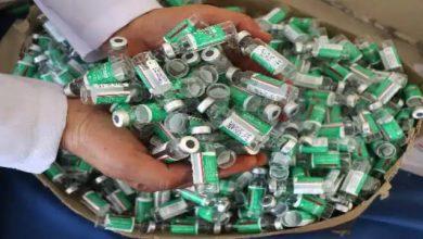 Photo of कोविशील्ड-कोवैक्सीन या स्पुतनिक-वी: आपको लगाई जा रही वैक्सीन नकली तो नहीं? केंद्र ने बताया कैसे करें पहचान