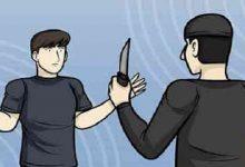 Photo of जुआ खेलने से रोका तो चाकू से हमला