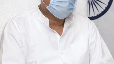 Photo of मुख्यमंत्री की अध्यक्षता में कलेक्टर्स कान्फ्रेंस 22 को